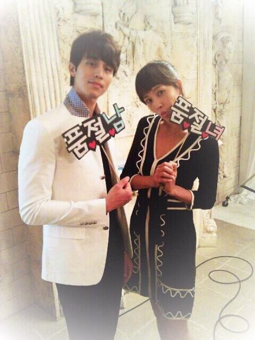 Lee dong wook and kim sun ah